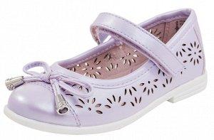 Хорошенькие туфельки Котофей 27 размер