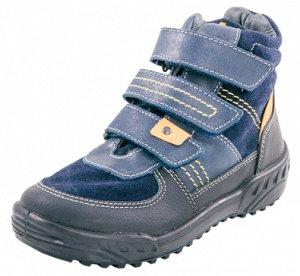 Зимние ботинки р. 37 (по стельке 24-24,5 см.)