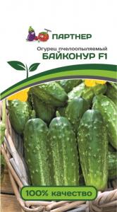 ПАРТНЕР Огурец пчелоопыляемый Байконур F1