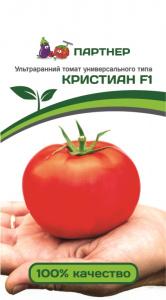 Семена Томат Кристиан F1 0,1 гр.
