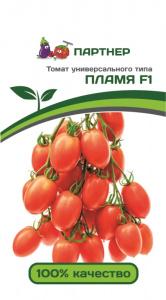 Семена Томат Пламя F1  0,1 гр.