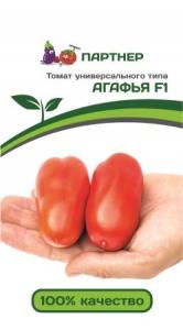 ПАРТНЕР Томат Агафья F1  ( 2-ной пак.) / Гибриды томата с необычной формой плодов