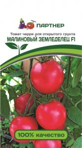 Семена Томат Малиновый Земледелец F1 0,1 гр.