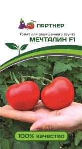 Семена Томат Мечталин F1 5 шт