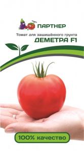 ТМ Партнер Томат Деметра F1 ( 2-ной пак.)/ Гибриды томата с массой плода 100-250 г+