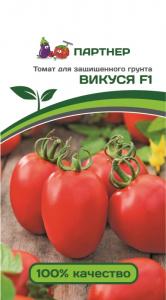 Семена Томат Викуся F1 0,1 гр.