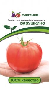 ТМ Партнер Томат Бабушкино / Сорт томата
