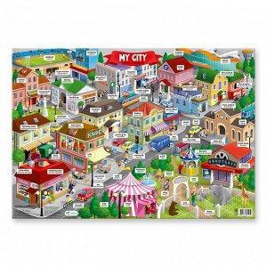 Плакат дидактический. My city/Мой город. Изучаем английский. 45х64 см. ГЕОДОМ