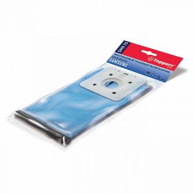 Topperr: расходники и средства ухода за бытовой техникой — Многоразовые пылесборники — Для дома
