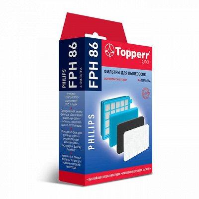 Topperr: расходники и средства ухода за бытовой техникой — Фильтры для пылесосов — Для дома