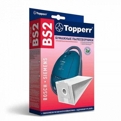 Topperr: расходники и средства ухода за бытовой техникой — Бумажные пылесборники для пылесосов — Для дома