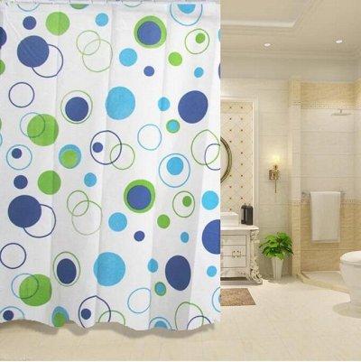 Организация хранения и быта-35. 🚀  — Шторки для ванной — Шторы