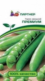 Семена Семена Горох овощной Премиум 25 шт.