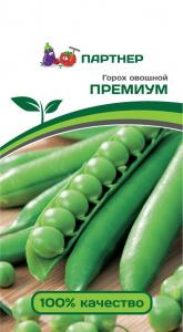 ТМ Семко Горох овощной Премиум