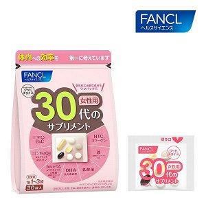 Витамины Fancl для женщин после 30 лет