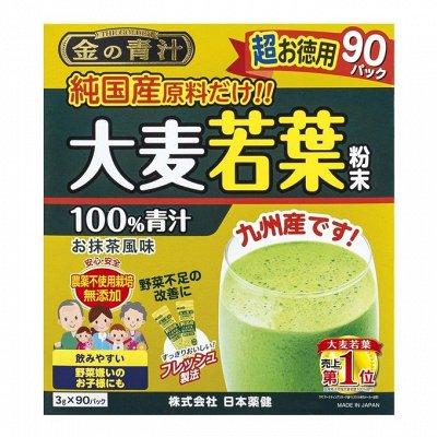 Большой предзаказ по Японским товарам. — Аодзиру — Витамины и минералы