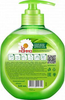 Мыло Антибактериальное мыло с ароматом ванили 525 мл ASS525, шт Убивает 99,9% микробов Достаточно 1 капли или одного легкого нажатия на дозатор Сливочная и нежная пена, ухаживает за руками Легко смыва