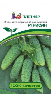 ТМ Семко Огурец партенокарпический Рисан F1/ гибриды с длиной плодов 6-12 см