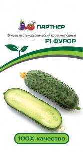 ПАРТНЕР Огурец партенокарпический Фуро F1 ( 2-ной пак.)