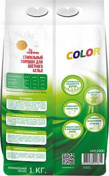 Стиральный порошок для цветного 1 кг