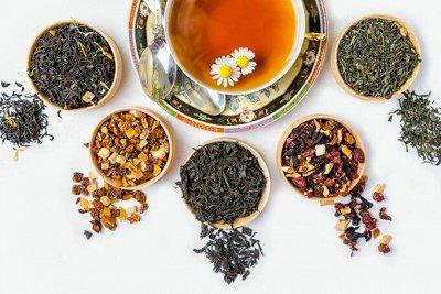 Tea*Coffe.Ресторанное! 30 Новинка Кофейный скраб!! — Новинки!! Листовой чай 250г — Чай