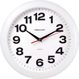 Часы настенные 11110198