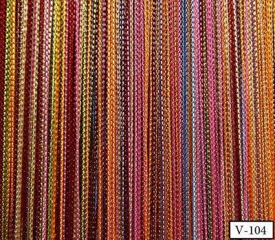 Нитяные шторы - Кисея! Огромный выбор, оптовая цена — Кисея радуга облегченная — Шторы