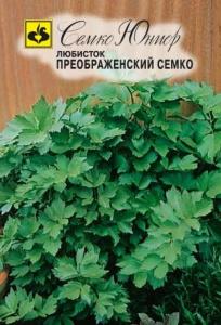 Любисток Преображенский Семко (пакет 0,5 г)