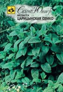Мелисса Царицынская Семко