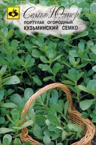 ТМ Семко Портулак овощной Кузьминский Семко