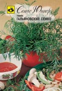 ТМ Семко Тмин Гальяновский Семко