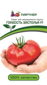 ПАРТНЕР Томат Гордость Застолья F1 ( 2-ной пак.) / Гибриды биф-томатов с массой плода свыше 250 г