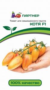 ПАРТНЕР Томат Котя F1 ( 2-ной пак.) / Гибриды томата с желто-оранжевыми плодами