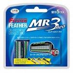 """Универсальные запасные кассеты с тройным лезвием для станка Feather F-System """"MR3 Neo""""  9 шт / 144"""