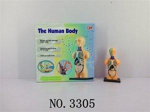 Игровой набор медика OBL678022 3305 (1/96)