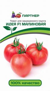ПАРТНЕР Томат Малиновая Идея F1 ( 2-ной пак.) / Гибриды томата с розовыми плодами