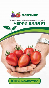 Семена Томат Черри Валя F1 5 шт