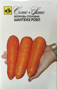ТМ Семко Морковь Шантенэ Роял. В упаковке: 2гр