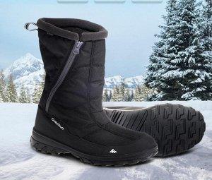 Зимняя обувь для активного отдыха