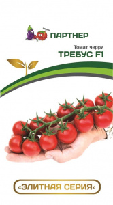 ТМ Партнер Томат Черри Требус F1 ( 2-ной пак.)/ Гибриды томата черри