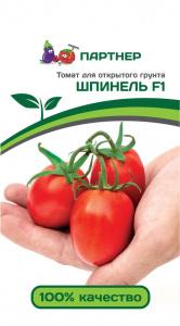 ТМ Партнер Томат Шпинель F1 ( 2-ной пак.)/ Гибриды томата с необычной формой плодов