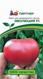 Семена Томат Эволюция F1 10 шт