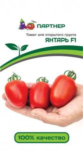 ПАРТНЕР Томат Янтарь F1 ( 2-ной пак.) / Гибриды томата с необычной формой плодов