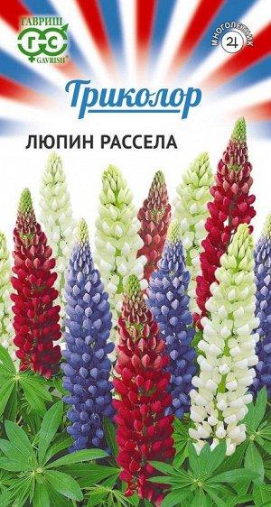 Люпин Триколор, смесь  0,6 г