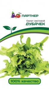 Салат листовой Дубачек