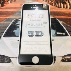 39-Защитные стекла Glass и аксы! Новинки! Подарки!   (06.09. — Зашитные стекла для телефонов IPhone 5/5S. Новинки! — Для телефонов