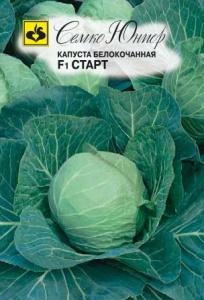 ТМ Семко Капуста белокочанная ранняя Старт F1 ®