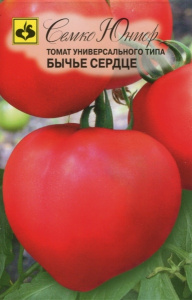 СЕМКО Томат Бычье Сердце / Сорта томата