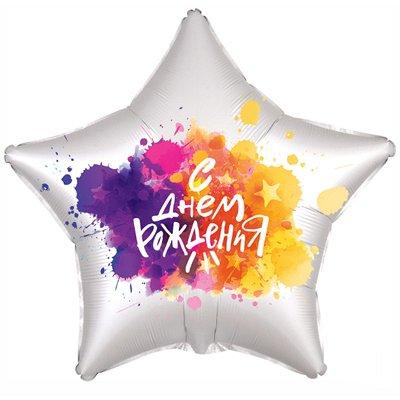 №164=✦Территория праздника✦ -организуем праздник сами.Шарики — Шары звезды фольгированные — Воздушные шары, хлопушки и конфетти