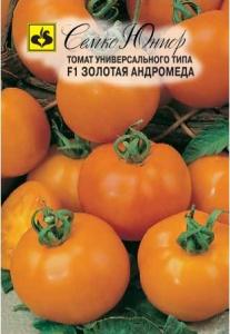ТМ Семко Томат Золотая Андромеда F1/ Раннеспелые гибриды с округлыми плодами массой 100-150 г